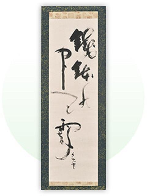f:id:nagisa777aoi:20171102125916j:plain