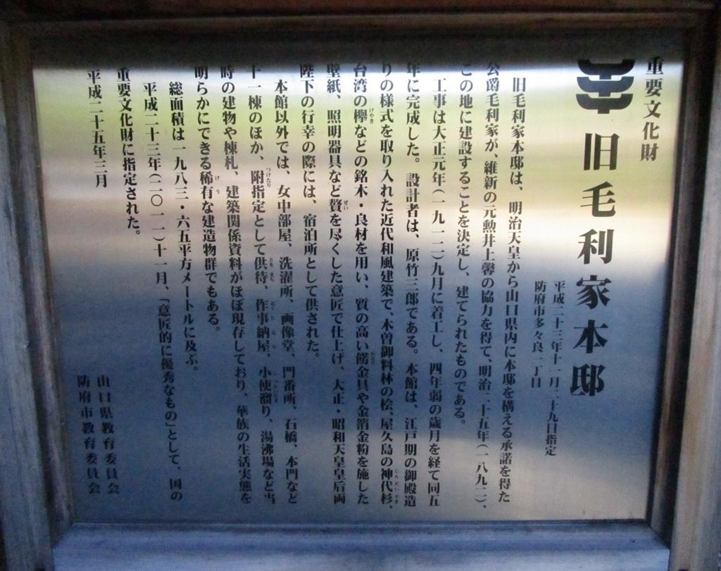 f:id:nagisa777aoi:20171104213921j:plain