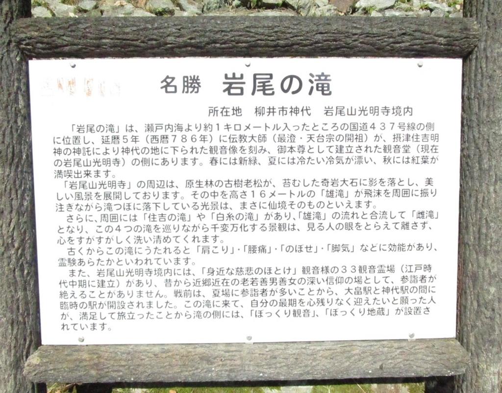 f:id:nagisa777aoi:20171209153948j:plain