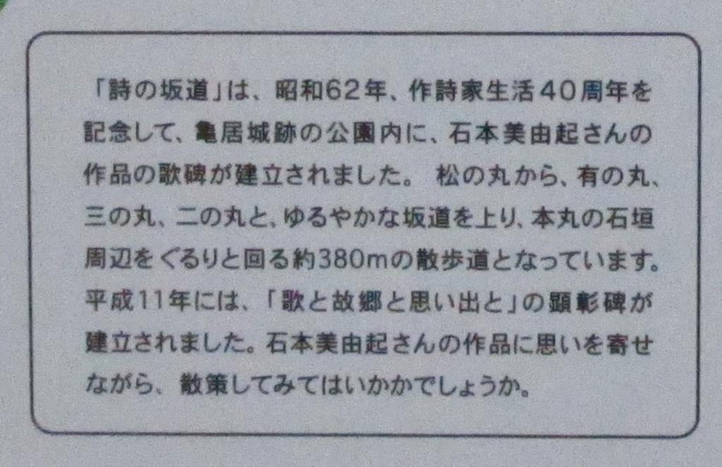 f:id:nagisa777aoi:20180109200403j:plain