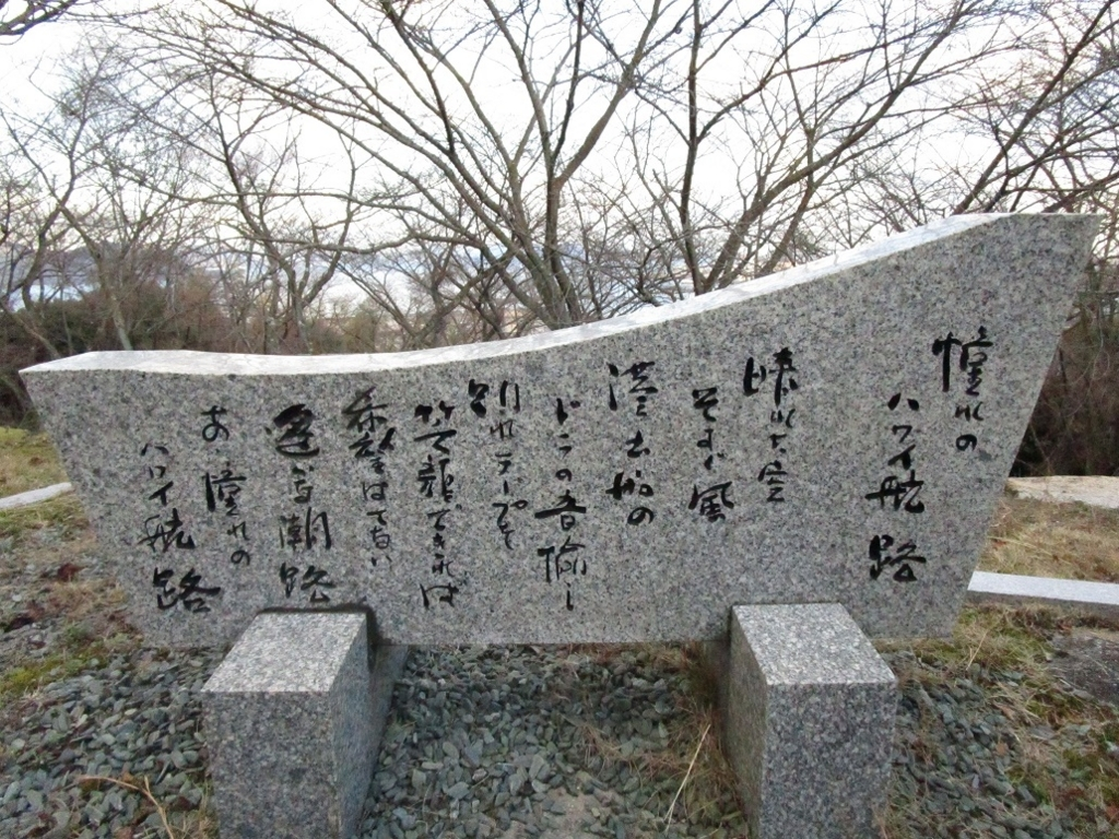 f:id:nagisa777aoi:20180109200737j:plain