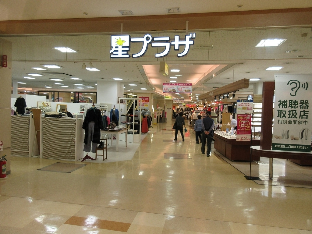 f:id:nagisa777aoi:20181021210505j:plain