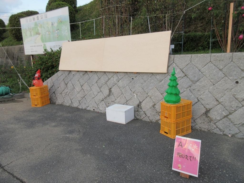f:id:nagisa777aoi:20181215103726j:plain