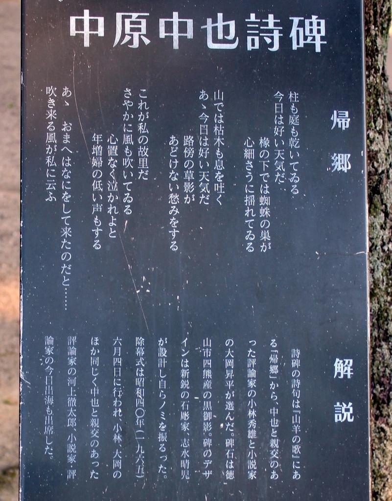 f:id:nagisa777aoi:20181216104257j:plain