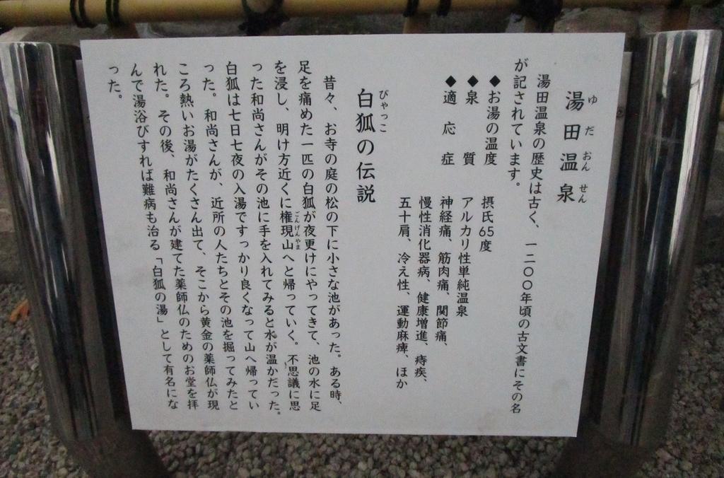 f:id:nagisa777aoi:20181216104404j:plain