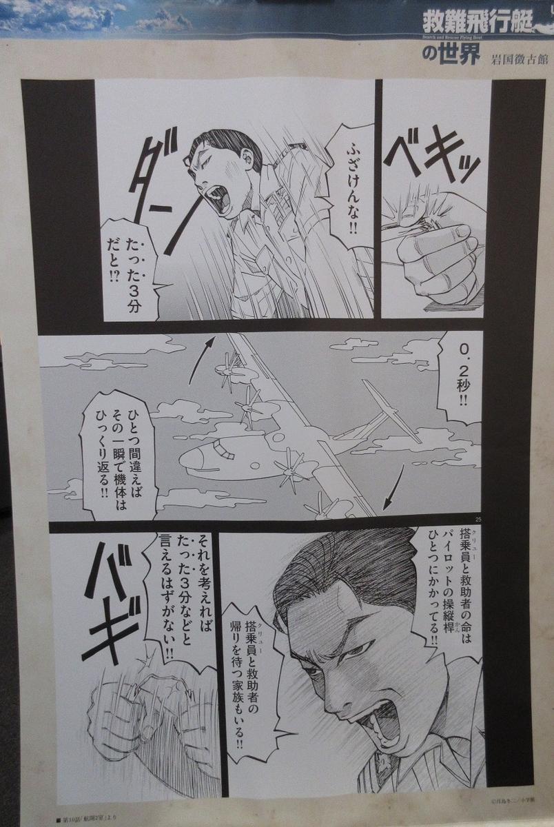 f:id:nagisa777aoi:20190422171715j:plain