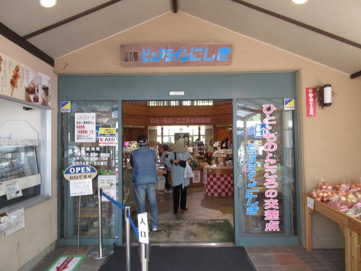 f:id:nagisa777aoi:20190505174217j:plain