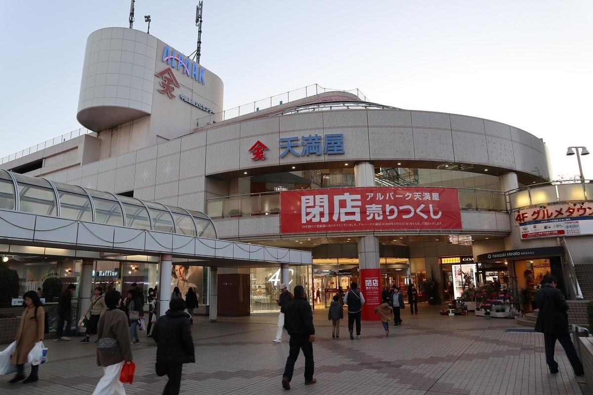 f:id:nagisa777aoi:20200120110609j:plain