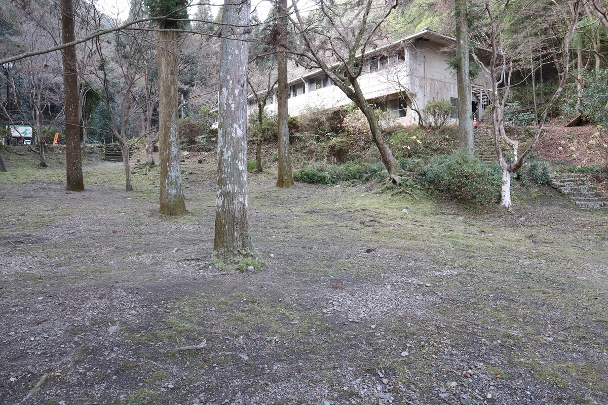 f:id:nagisa777aoi:20200127190004j:plain