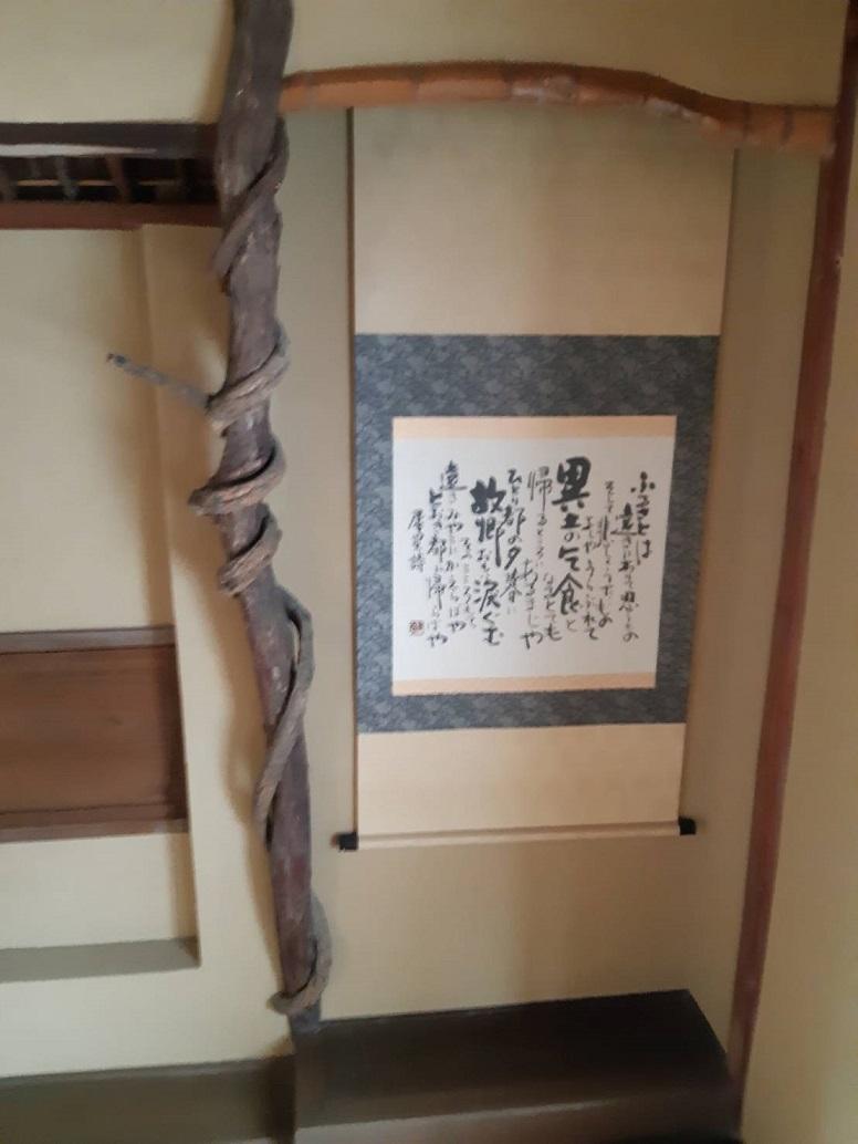 f:id:nagisa777aoi:20200726095810j:plain