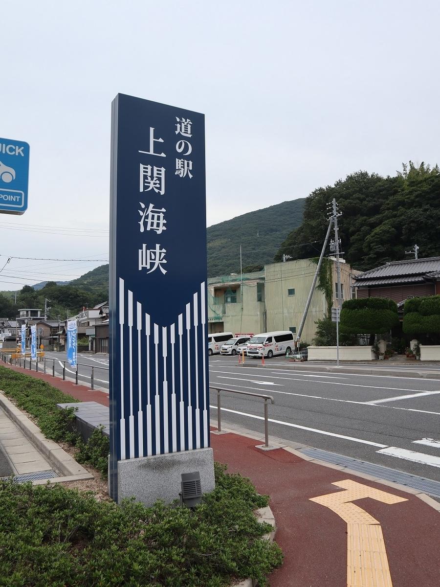 f:id:nagisa777aoi:20200823084311j:plain