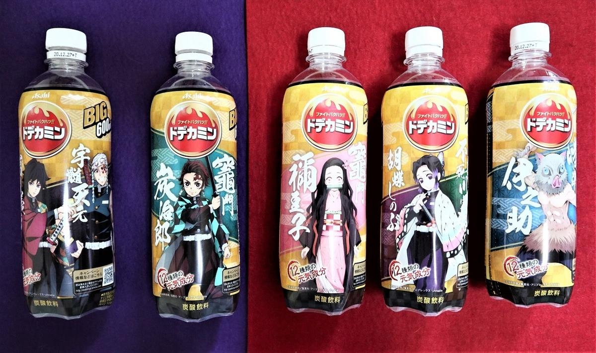 f:id:nagisa777aoi:20200920121246j:plain
