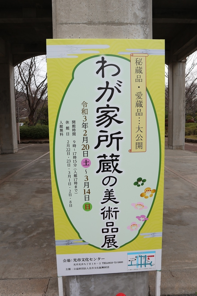 f:id:nagisa777aoi:20210314113914j:plain