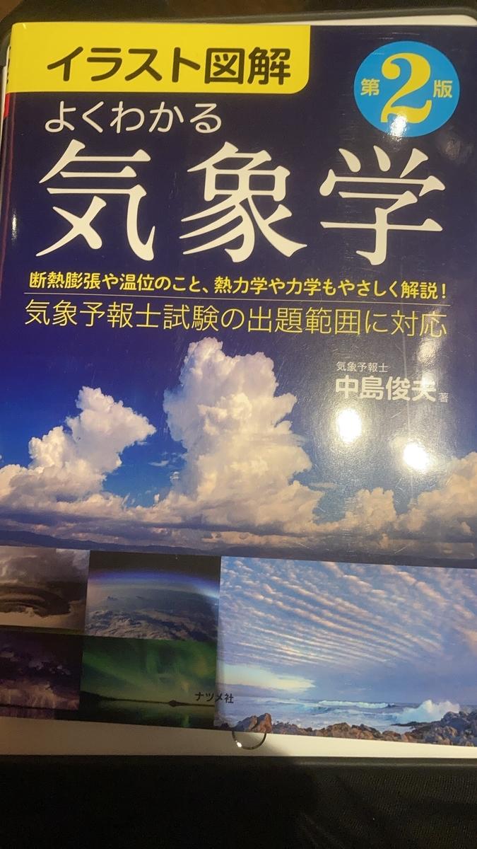 f:id:nagisaharu:20210312164707j:plain
