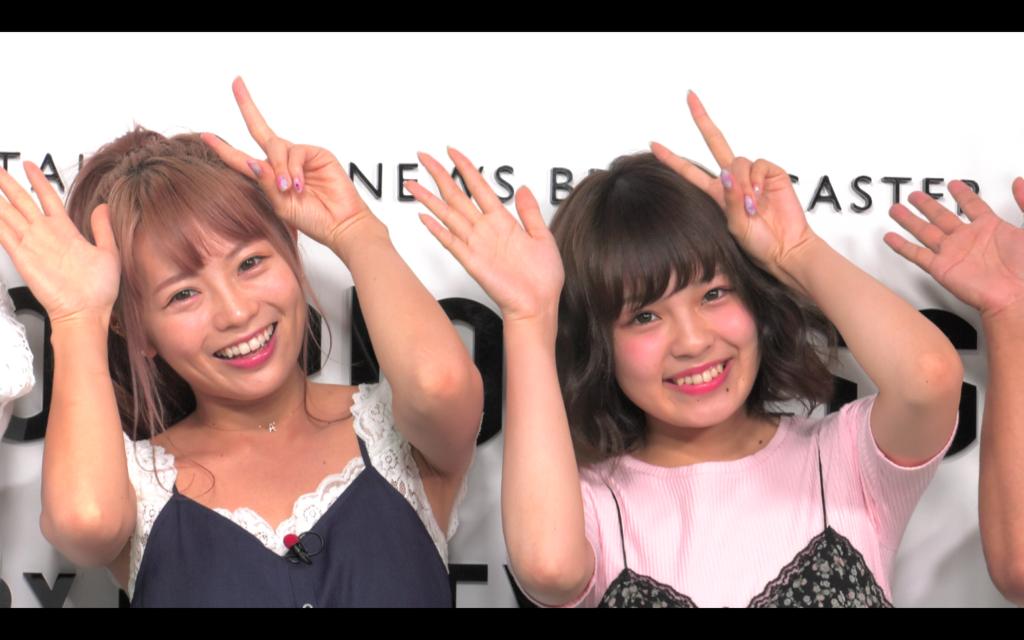 f:id:nagisainoue:20160712033610p:plain
