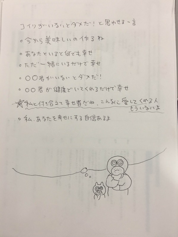 f:id:nagisainoue:20160714234356j:plain
