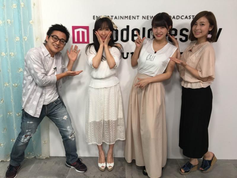 f:id:nagisainoue:20160721194941j:plain