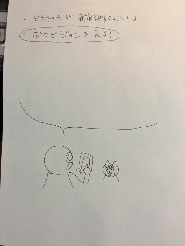 f:id:nagisainoue:20160728224659j:plain