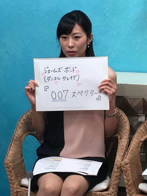 f:id:nagisainoue:20160805002656j:plain