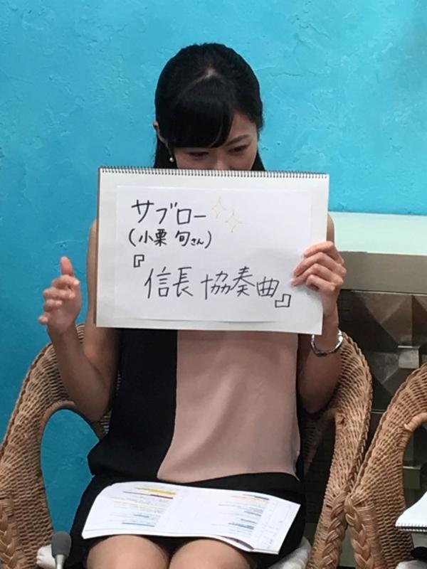 f:id:nagisainoue:20160805003222j:plain