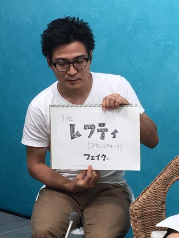 f:id:nagisainoue:20160805010149j:plain