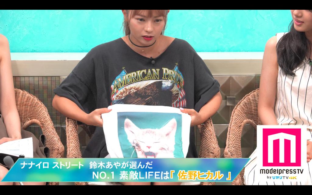 f:id:nagisainoue:20160809035746p:plain