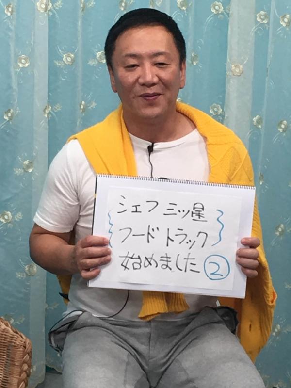 f:id:nagisainoue:20160902003133j:plain