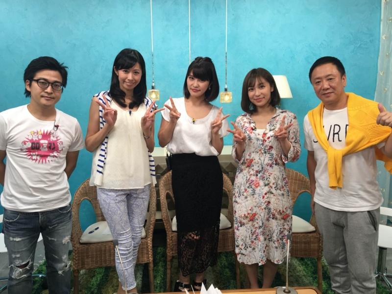 f:id:nagisainoue:20160902022027j:plain