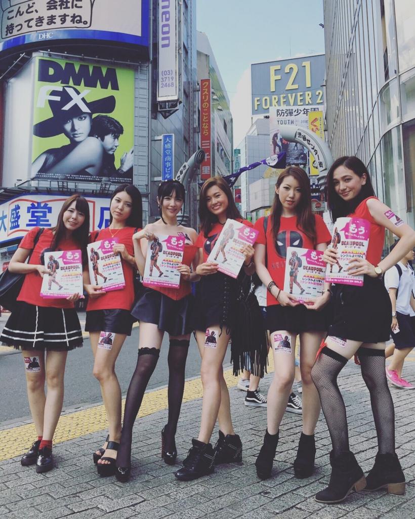 f:id:nagisainoue:20160916015252j:plain
