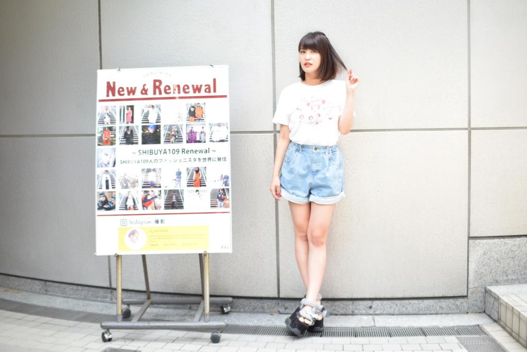 f:id:nagisainoue:20160916030340j:plain