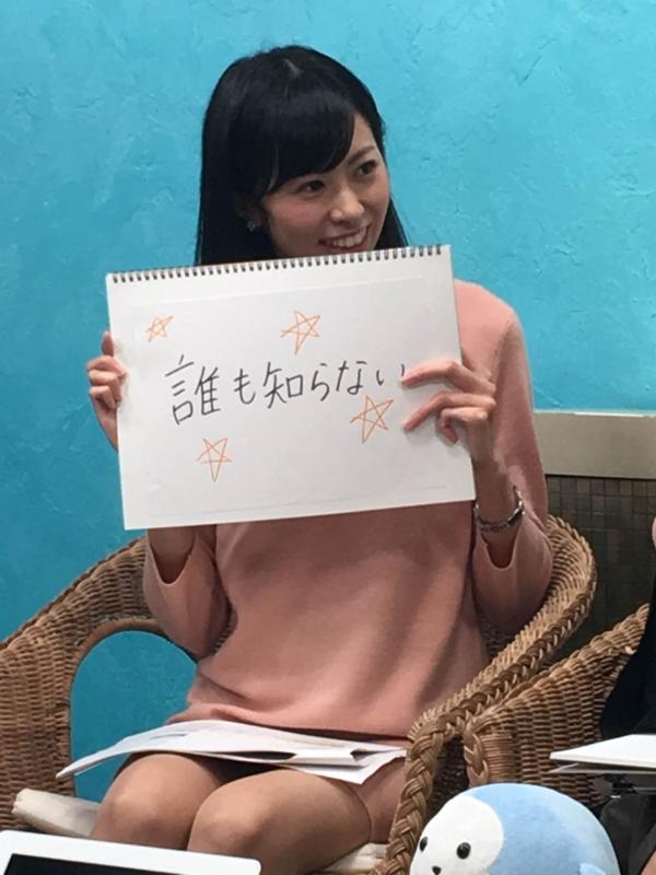 f:id:nagisainoue:20160923002358j:plain