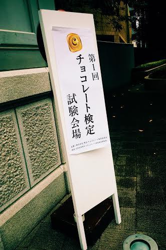f:id:nagisainoue:20160926212531p:plain