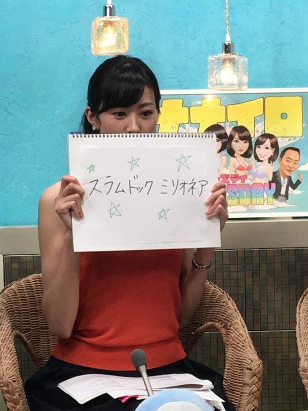 f:id:nagisainoue:20160929230039j:plain