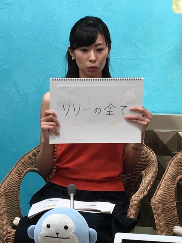 f:id:nagisainoue:20160929230052j:plain