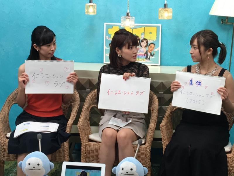 f:id:nagisainoue:20160929230552j:plain