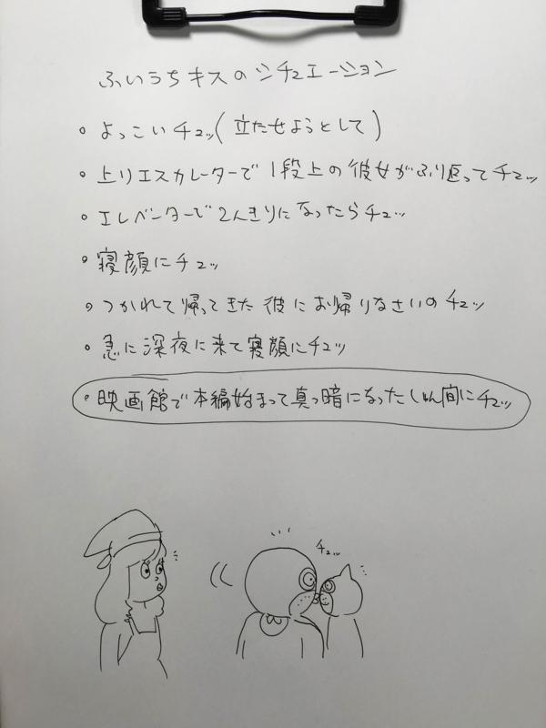 f:id:nagisainoue:20161006201047j:plain