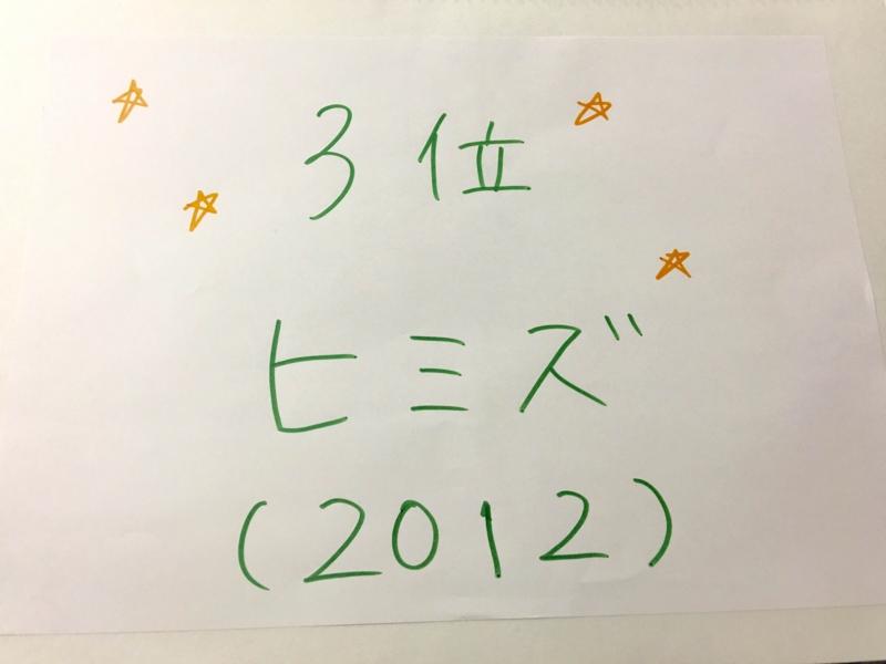f:id:nagisainoue:20161007014655j:plain
