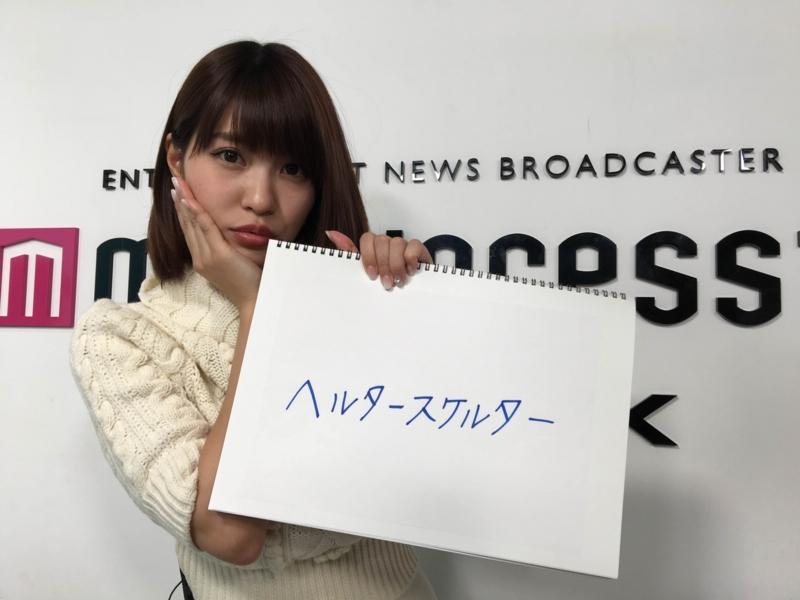 f:id:nagisainoue:20161013231025j:plain