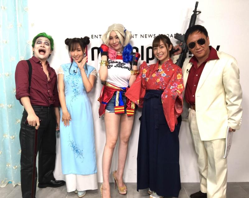 f:id:nagisainoue:20161020192241j:plain