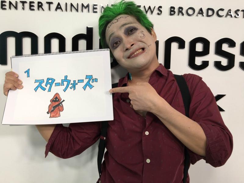 f:id:nagisainoue:20161020232921j:plain