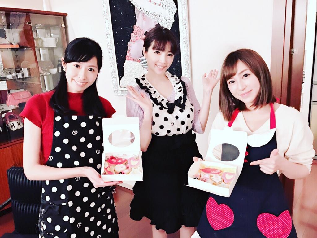 f:id:nagisainoue:20161021004524j:plain