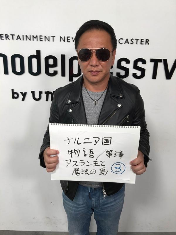 f:id:nagisainoue:20161028001632j:plain