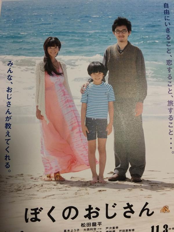 f:id:nagisainoue:20161028041704j:plain