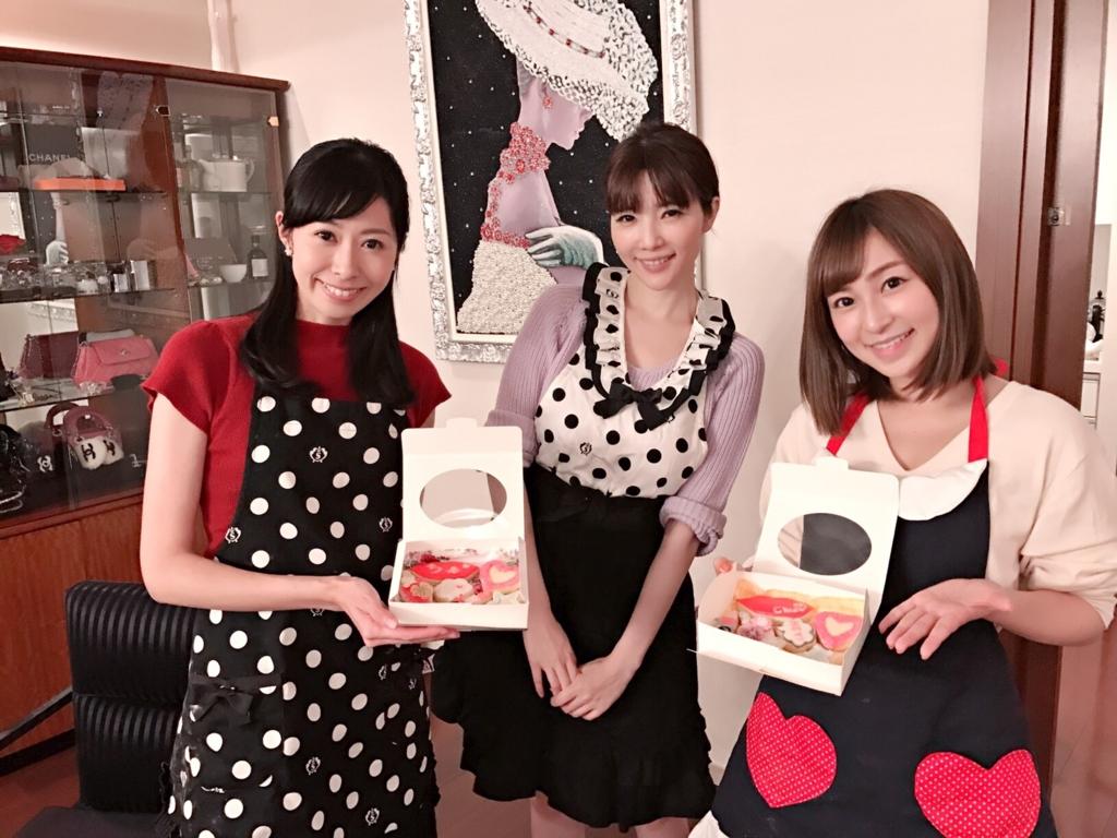 f:id:nagisainoue:20161101004806j:plain