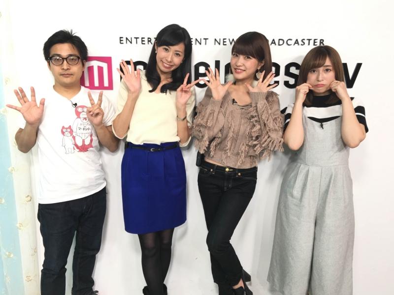 f:id:nagisainoue:20161104004159j:plain
