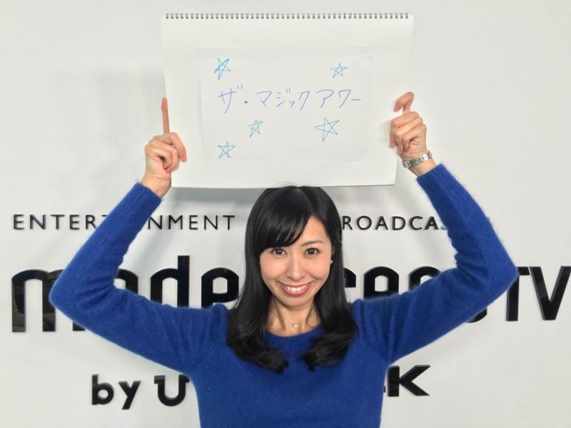 f:id:nagisainoue:20161125011426j:plain