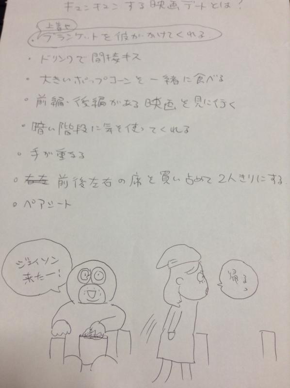 f:id:nagisainoue:20161201203107j:plain
