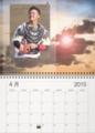 カレンダー空4月