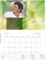 カレンダー花9月