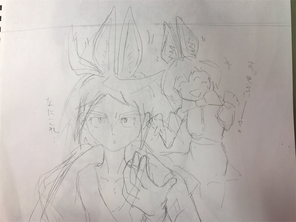 f:id:nagisaseer:20170519234608j:image
